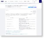 7月から音声定額プランを先取り体験! auの新料金「カケホとデジラ」提供開始に伴うキャンペーンについて | 2014年 | KDDI株式会社