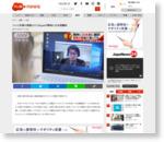 ついに言葉の壁越えた!Skypeが瞬時に日本語翻訳(2017/04/07 17:33)