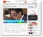 安倍総理 日本博で「初音ミク」を世界に発信へ