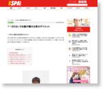 「一日5分」で腹だけ凹む男のダイエット | 日刊SPA!