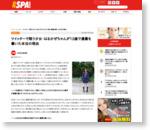 ツイッターで戦う少女・はるかぜちゃんが12歳で遺書を書いた本当の理由 | 日刊SPA!