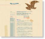 拙著『朗読の理論』の公共図書館の常備状況(県別)/2014年: 感動をつくる・日本朗読館