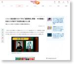 ニコニコ超会議で2017年も「超歌舞伎」開催 中村獅童と初音ミクが新作「花街詞合鏡」を上演