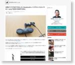 本気(マジ)でおすすめしたいbluetooth+ノイズキャンセルイヤホン sony『MDR-NWBT20N』 | nori510.com