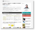 マナカのポイント「名鉄たまルン」は名古屋市交通局購入manacaではダメ!!名古屋鉄道購入のみ!! | nori510.com