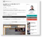Mac必須!トラックパッドを更に便利にするアプリ「BetterTouchTool」 | nori510.com