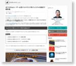 iPad必須の設定!マルチタスク用ジェスチャで超快適!! | nori510.com