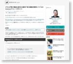 名古屋地下鉄 通勤定期券とマナカのmanacaマイレージポイントどちらが得かを比較してみた | nori510.com