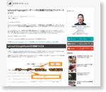 iphoneからgoogleリーダーへRSS登録する方法(ブックマークレット) | nori510.com