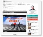nori510.com image