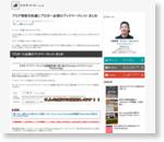 ブログ更新を快適に!ブロガー必須のブックマークレット まとめ | nori510.com