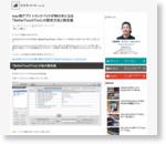 [mac神アプリ]トラックパッドが神の手になる「BetterTouchTool」の設定方法と設定値 | nori510.com