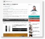 これ一台に集約!sonyの学習リモコン「RM-PLZ530D」の製品レビュー | nori510.com