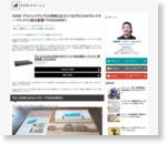 [HDMI 4入力2出力]TECのAVセレクター マトリクス型分配器「THD42MSP」 | nori510.com