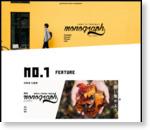 """iPhone・Macの情報発信ブログ """"monograph"""""""