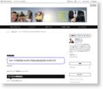 アメーバブログのバックアップのとり方(FC2でバックアップ) - パソコン苦手もビジネス初心者もネット集客してみよう!