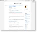 Part Cover 紹介 その1 - Part Cover browser から テストコード(NUnit)のカバレッジを取得する - お だ のスペース