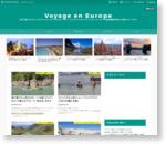 写真で見るヨーロッパ旅行記
