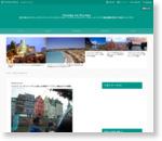フランス・ストラスブール - 写真で見るヨーロッパ旅行記
