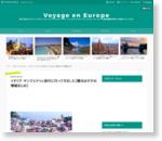 イタリア・チンクエテッレ旅行記を追加していきます - 写真で見るヨーロッパ旅行記