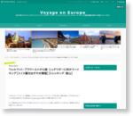 スイス・ツェルマット: ブラウヘルトから湖・シュテリゼーに向かうハイキング - 写真で見るヨーロッパ旅行記