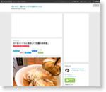 カキをシンプルに美味しく「牡蠣の味噌煮」 - オレシピ - 俺のレシピはお前のレシピ-