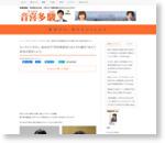 オンラインサロン、始めます!宇佐美典也×おときた駿の「あえて政治の話をしよう」 | 東京都議会議員 おときた駿 公式サイト