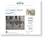 ITエンジニアの価値を貶める『人月商売』の功罪 - paiza開発日誌
