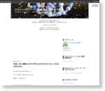 アカシックレコード・魂鑑定士 髙倉千聖