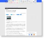 Chromebookがついに日本上陸か