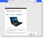 Skylake世代のXeonを搭載した17.3/15.6型ThinkPad