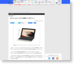 NEC PC、Atom x7-Z8700搭載の10.1型タブレット