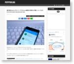 国内版Xperia Z3シリーズでのroot権限の取得の手順について(SO-01G/SO-02G/SOL26/401SO) | ぺっぱーろぐ!