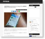 国内版XperiaのAndroid 5.0.2 Lollipopでのroot権限取得方法(SO-01G/SO-02G/SO-03F) | ぺっぱーろぐ!