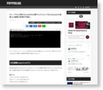 キューブさんが新たなrootkitを公開!ビルドによってはLollipopから直接root権限の取得が可能に。 - ぺっぱーろぐ!