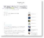 ワンパンマン(6)、あらすじと感想 - PHMPK.LOG