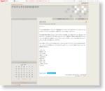 プロジェクト2888分のX - 楽天ブログ