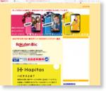 ☆スマホで月1万円稼いでみる。 - 楽天ブログ