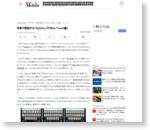 写真で解説する「Xperia」(POBox Touch編) (1/2) - ITmedia +D モバイル