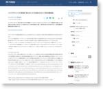 トリップグラフィックス 第98回 「知らなかったでは済まされない!!世界の罰金刑」|トリップアドバイザー株式会社のプレスリリース