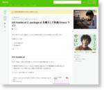 init-loader.el と package.el を導入して快適 Emacs ライフ - Qiita