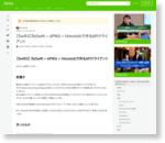 【Swift3】RxSwift + APIKit + Himotokiで作るAPIクライアント - Qiita