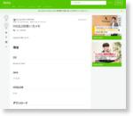 Java - HSQLDB使い方メモ - Qiita