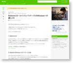 Redmine(オールインワンパッケージ)のWindowsへの導入メモ - Qiita