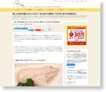 買った食材を腐らせないために! 初心者でも簡単にできる肉・魚の冷凍保存法