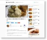 2014年版まとめ 築地市場場内の旬の牡蠣を喰いつくせ! - メシコレ