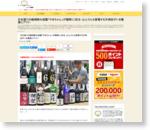 伝説の日本酒100銘柄飲み放題「やまちゃん」が福岡に電撃移籍!店主・山上さんも登場する天神店がいま最高にアツい