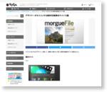 デザイナーがオススメする無料写真素材サイト15選 - ラクスルマガジン|raksul [ラクスル]