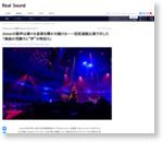 "Aimerの歌声は様々な音楽を輝かせ続けるーー初武道館公演で示した「楽曲の芳醇さと""声""の特別さ」 - Real Sound|リアルサウンド"