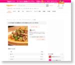 いくらでも食べれる!豚肉のさっぱり大根おろしかけ by イワタ0414|簡単作り方/料理検索の楽天レシピ
